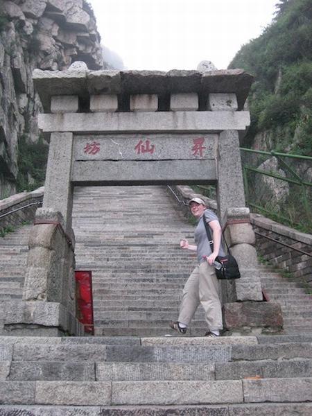 Becky Ances climbing TaiShan