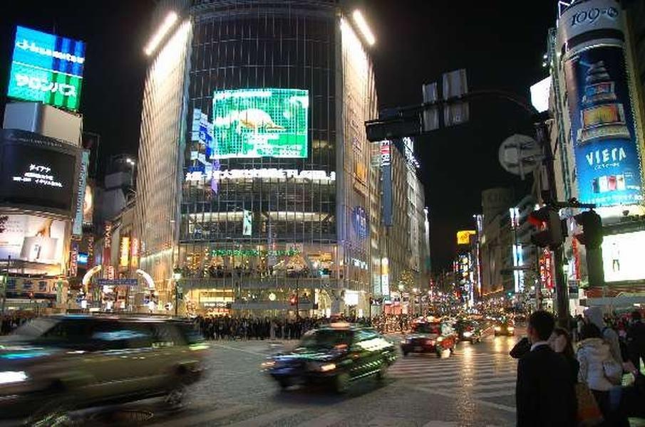 Shibuya, Tokio, Japon
