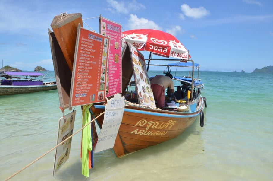 Pranang Cave Beach 3