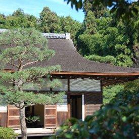 Kyoto and trip to Hiroshima