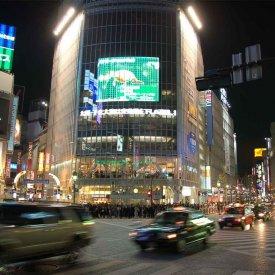 Tokio: Shinjuku