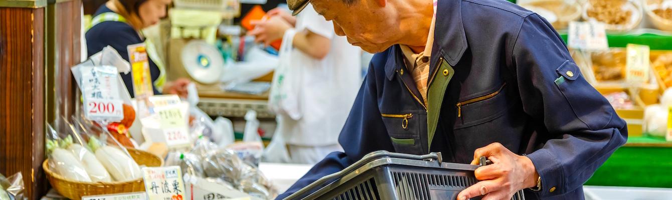 Mercado del Pescado Nishiki