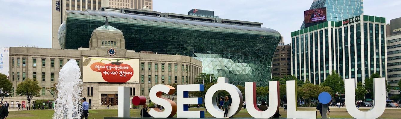 Ayuntamiento de Seúl