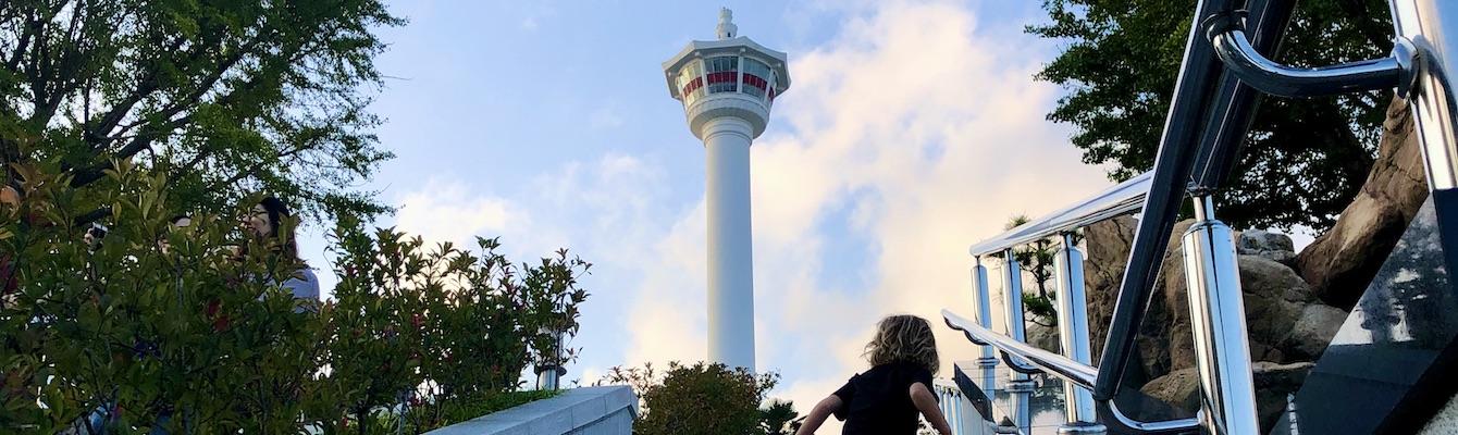 Busán Tower