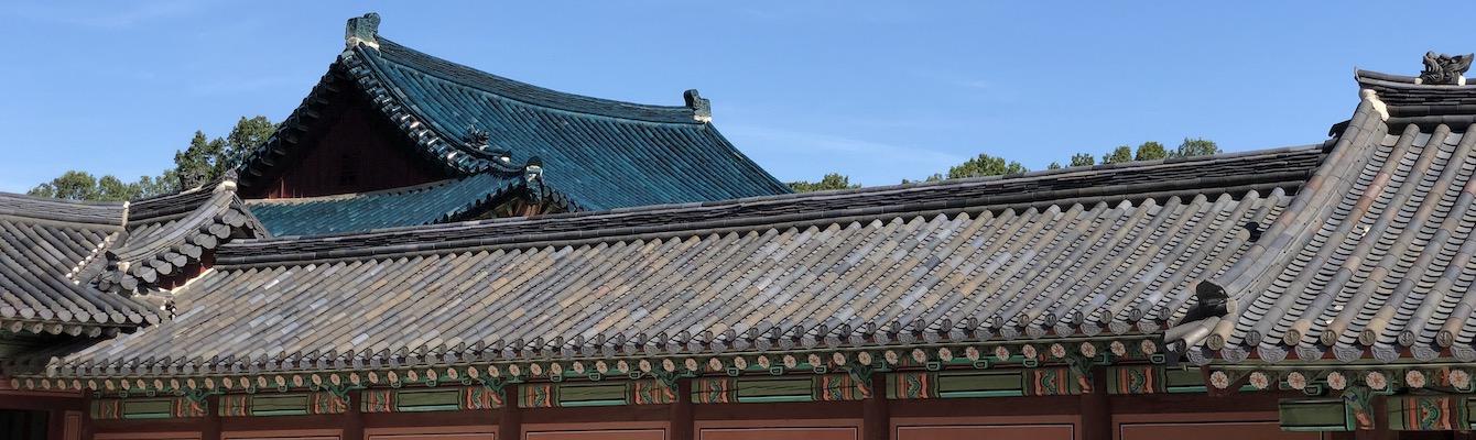 Complejo del Palacio de Ch'angdokkung