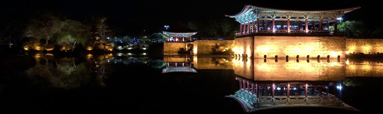 Wolji Pond