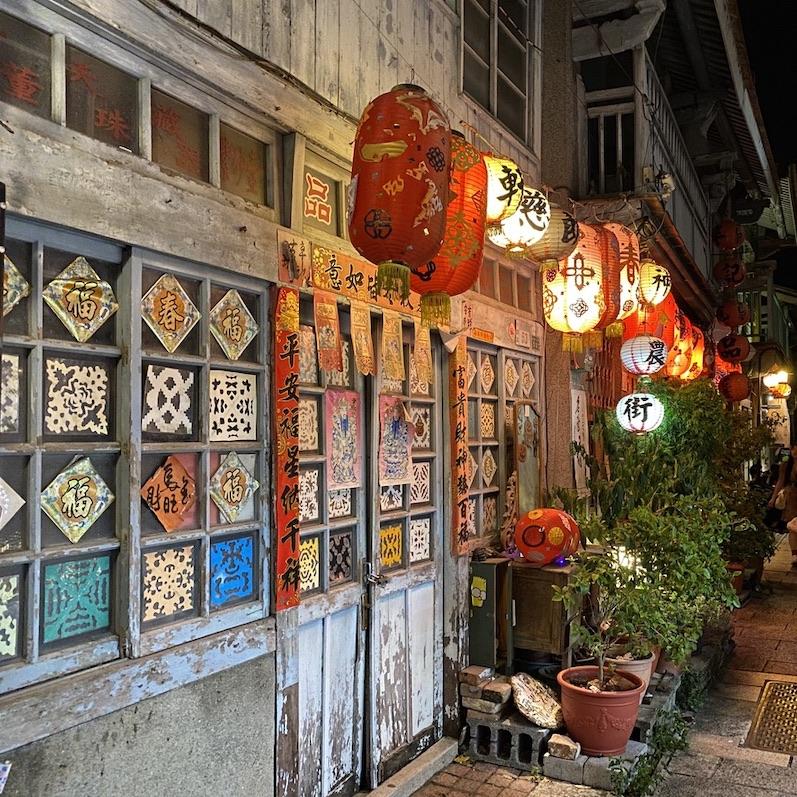 Liouchiou y desplazamiento a Tainan