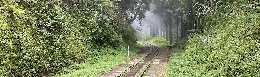 Tefuye Historic Trail