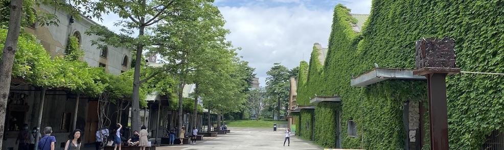 Huashan Creative Park