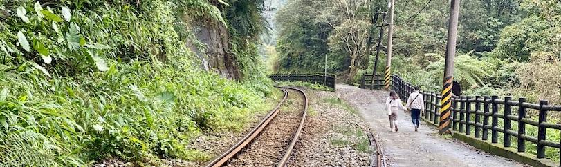 Mount Lingjiaoliao Trail