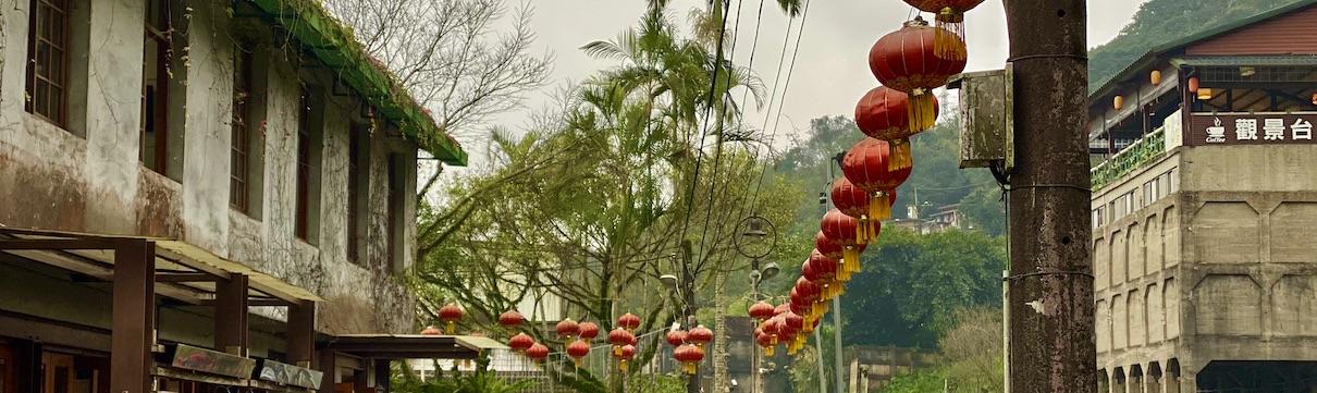 Jingtong Old Street
