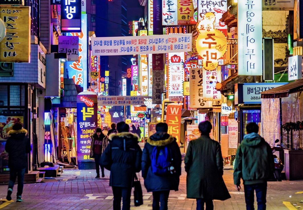 viajar a Corea del Sur en 9 días