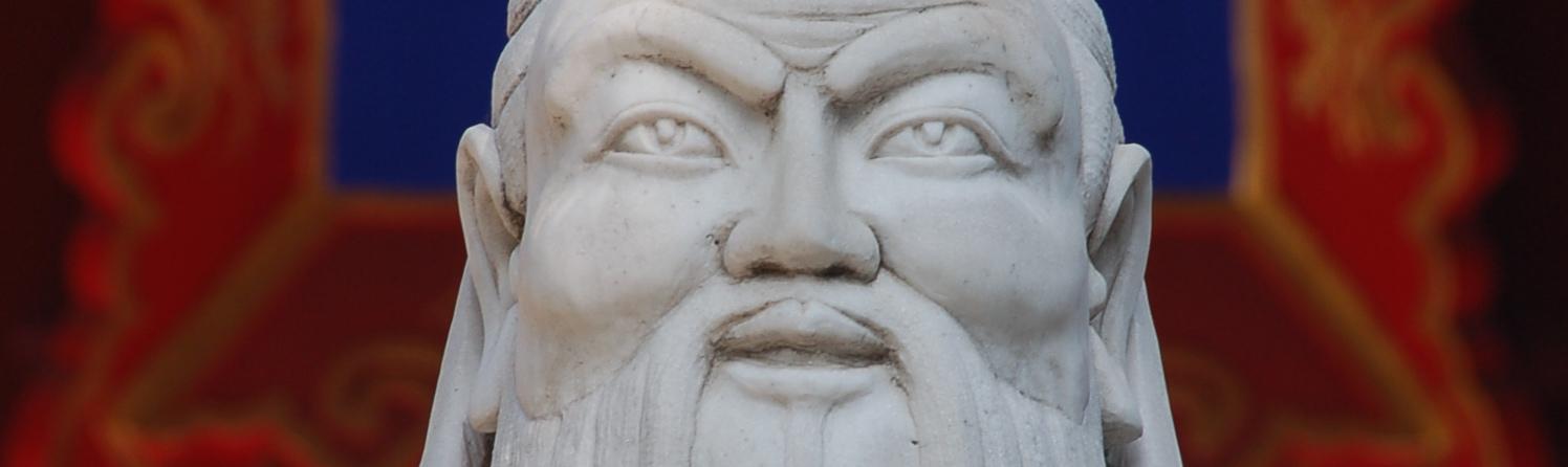 Templo de Confucio, Pekín, China