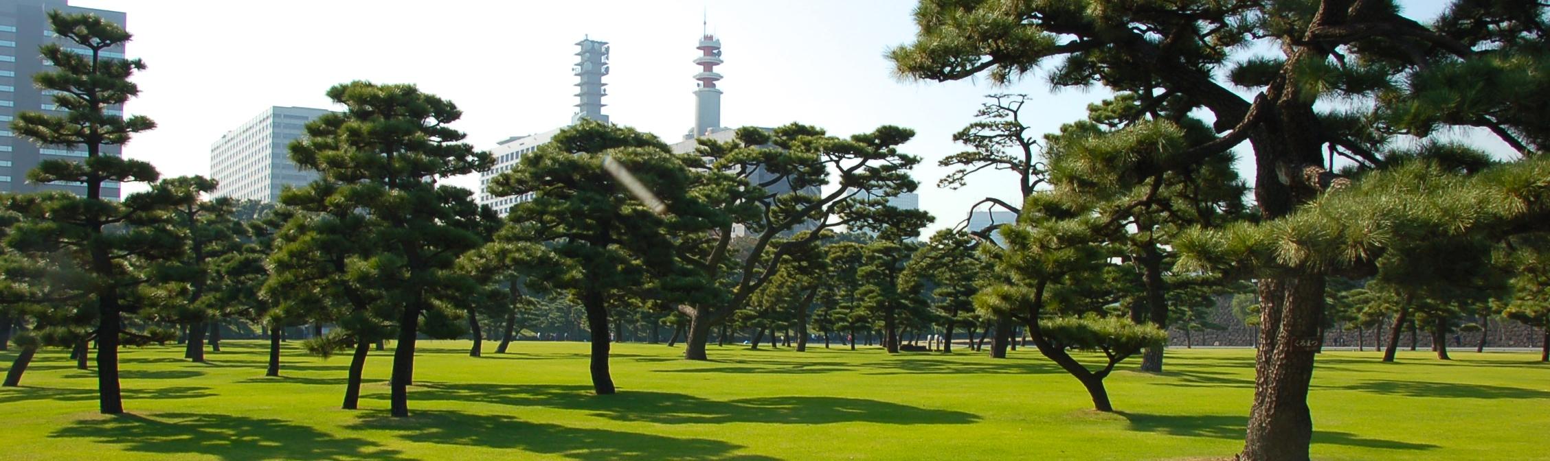 Parque Hibiya, Kioto