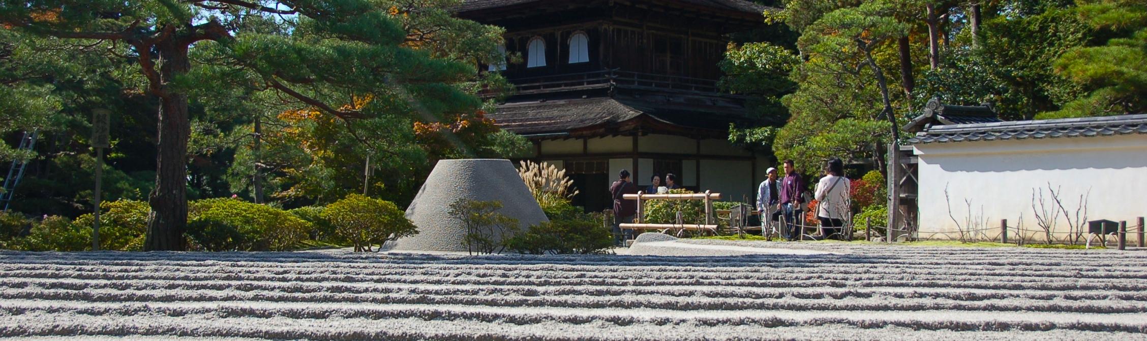 Templo Ginkakuji, Tokio