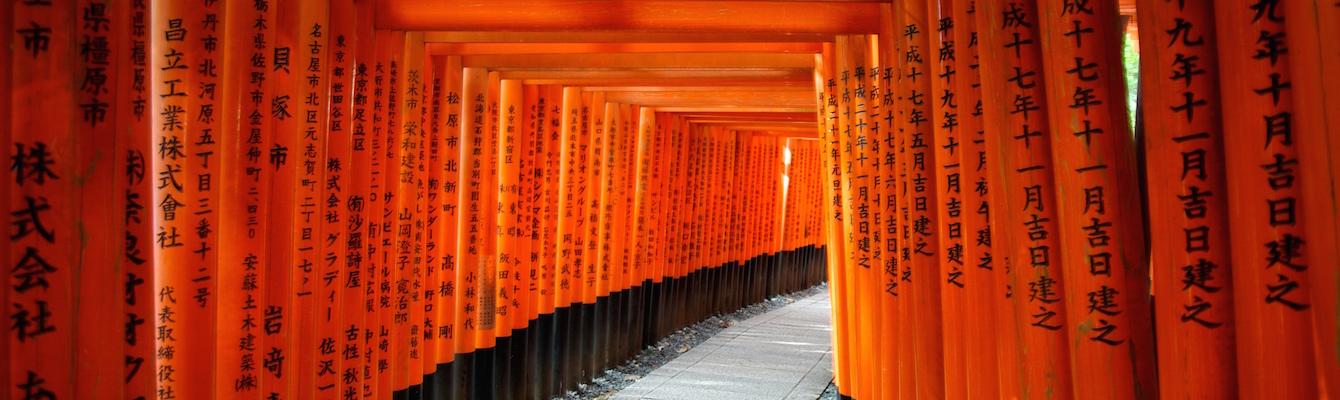 Fushimi Inari, Japón