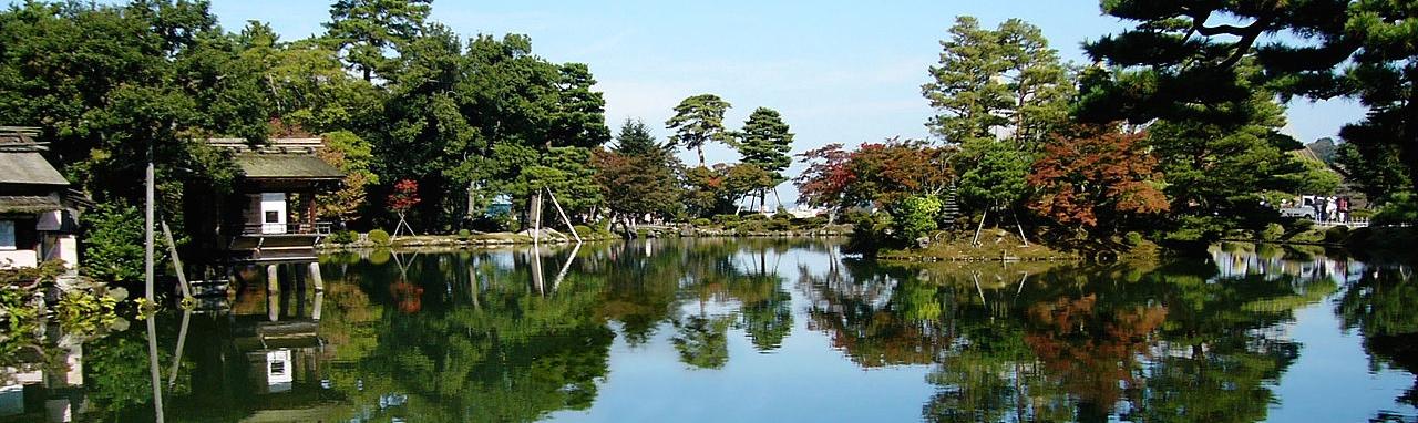 Jardín Kenrokuen