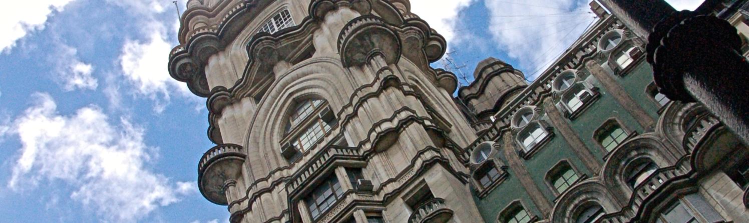 Palacio Barolo, Buenos Aires