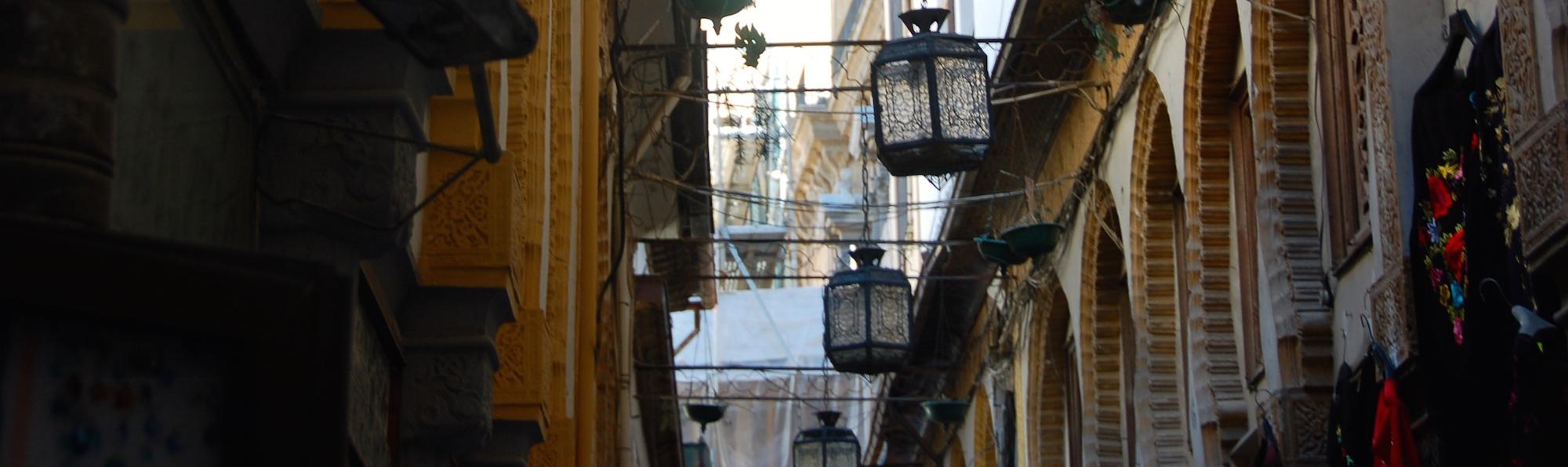 Alcaicería, Granada