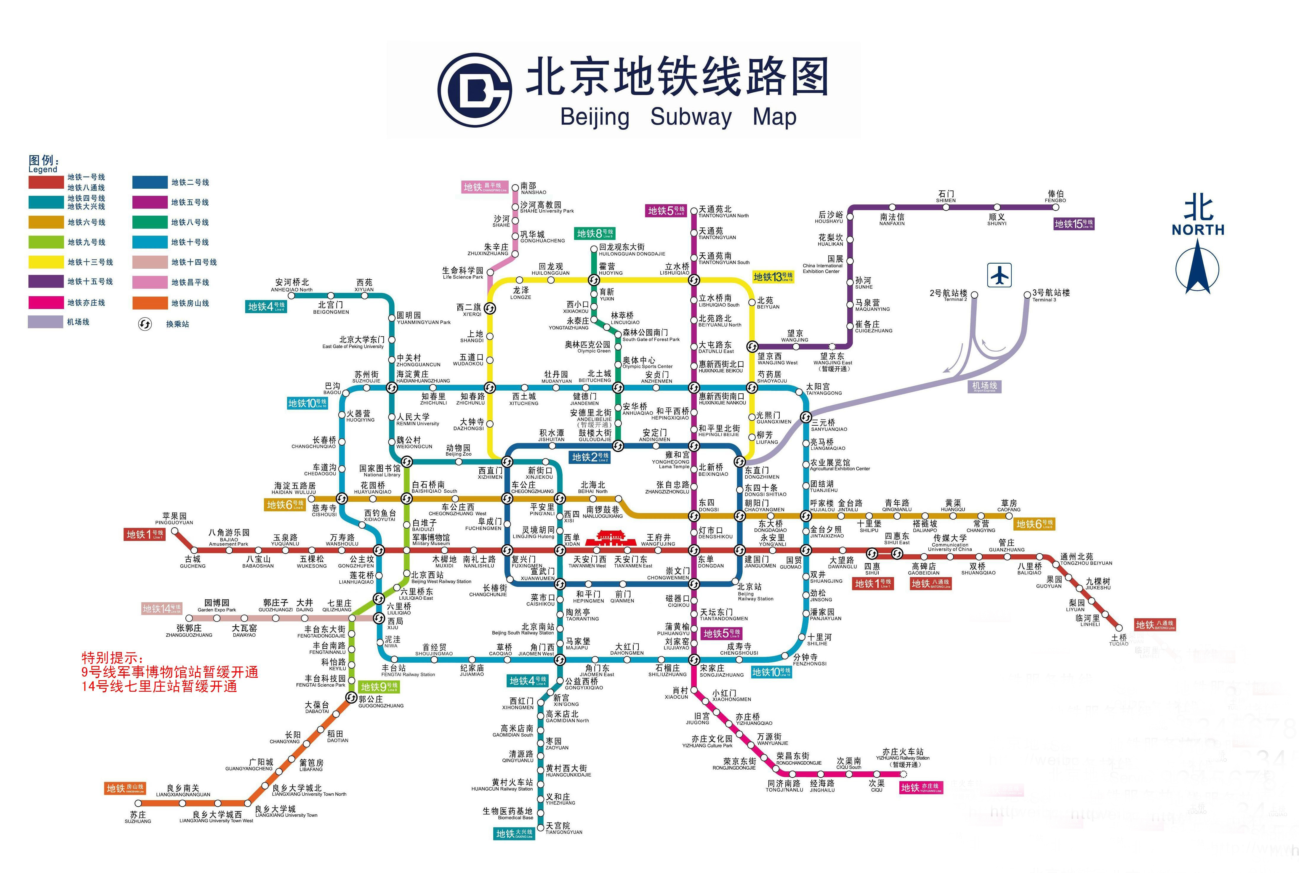 Beijing metro mapa