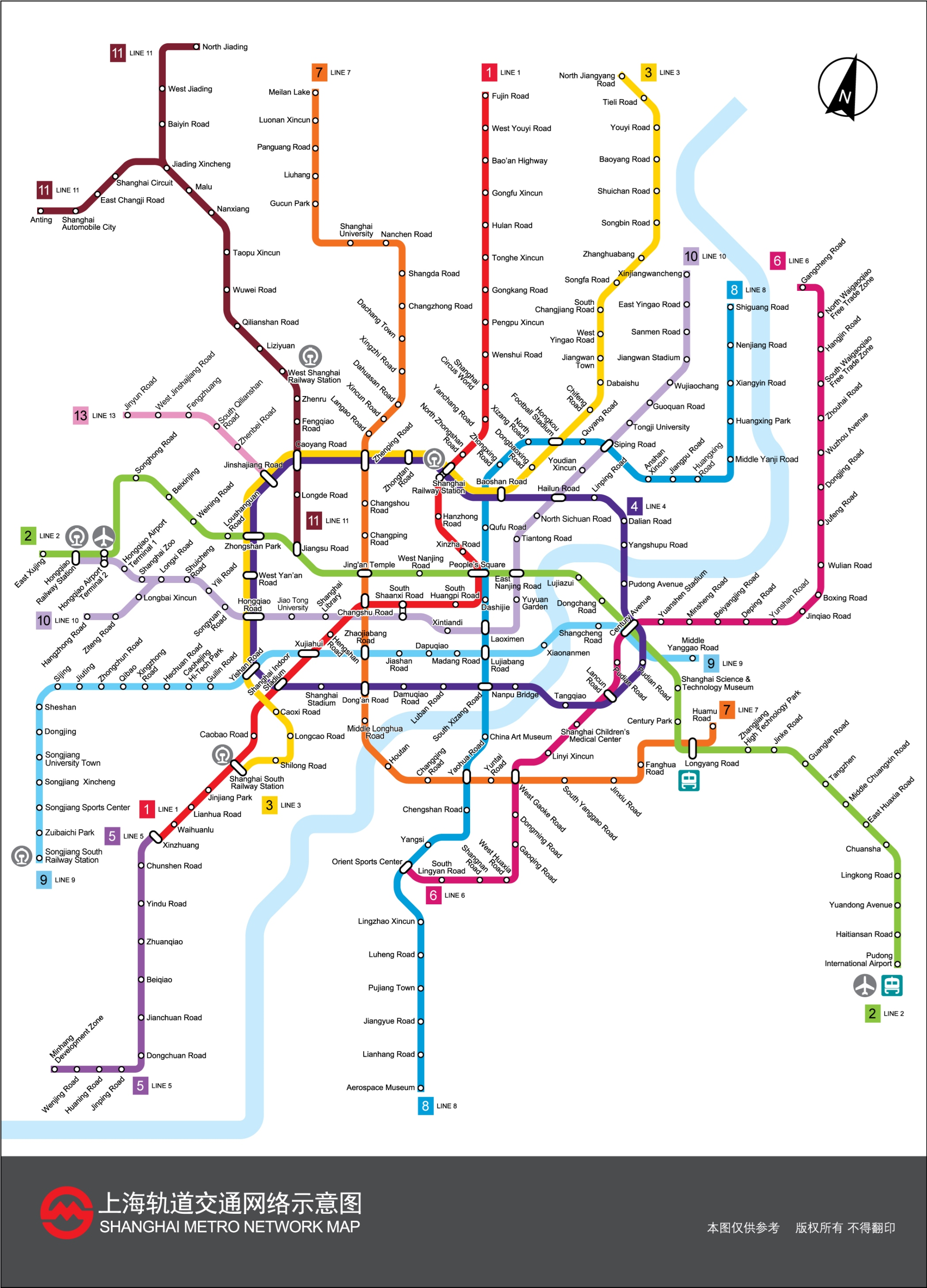 Shanghai metro mapa JPG