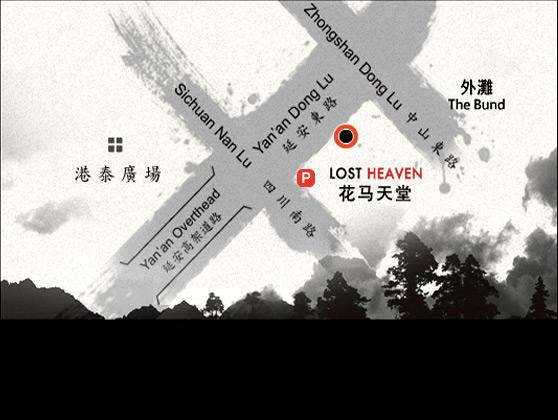 Lost Heaven Shanghai